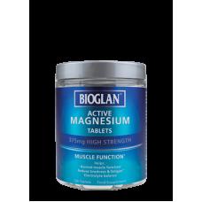Bioglan Active Magnesium 120tb