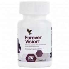Forever Vision 60tb